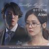 Good Bye My Love - Ailee