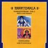 Bhaktimala Namastotram Vol 2 Shiva and Shakti