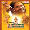 Sri Ramadasu (Original Motion Picture Soundtrack)