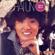 빗물 - Chae Eun Ok