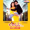 Baladhoor (Original Motion Picture Soundtrack) - EP