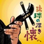 Shunubujo artwork