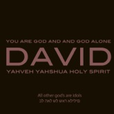 You Are God and God Alone - Single