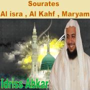 Sourates Al Isra, Al Kahf, Maryam - Idriss Abkar - Idriss Abkar