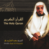 Saad El Ghamidi - The Holy Quran artwork
