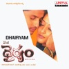 Dhairyam Original Motion Picture Soundtrack