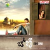 Bhoni (Original Motion Picture Soundtrack)