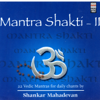 Mantra Shakti II songs