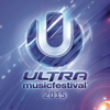 Ultra Music Festival 2015 - Various Artists