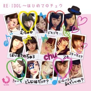 CANDY GO!GO! - Imasugu Kiss Me