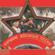 Прощание Славянки - Образцовый военный оркестр Почётного караула Московского гарнизона