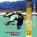 Ketteiban Nihon No Minyou Nomeya Utaeya Kyoudoziman - Various Artists