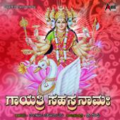 Gayathri Sahasranama