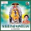 Shiridi Sai Manthram Om Sai Namo Namaha EP