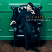 Vocalist 6 (Deluxe Edition)