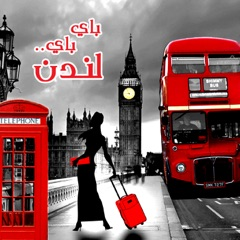 Mn Ysrq Alqalb