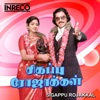 Sikappu Rojakkal (Original Motion Picture Soundtrack) - Single