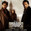 Ivide (Original Motion Picture Soundtrack) - Single