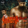 Yoddha - The Warrior (Original Motion Picture Soundtrack) - EP