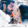 Ohm Shanthi Oshaana (Original Motion Picture Soundtrack)