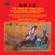 The Shepherd Girl (Arr. for Violin & Orchestra) - Takako Nishizaki, Singapore Symphony Orchestra & Hoey Choo