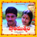 Swathi Muthyam (Original Motion Picture Soundtrack) - Ilaiyaraaja