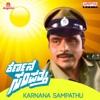 Karnana Sampathu (Original Motion Picture Soundtrack) - EP