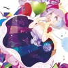 Particle Party - Single