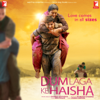 Prem s Theme - Papon mp3