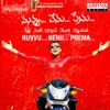 Nuvvu Nenu Prema (Original Motion Picture Soundtrack)