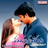 Manmadhudu (Original Motion Picture Soundtrack) - EP