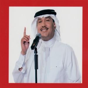 Mohammad Abdu - Kul Ma Gafayet