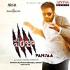 Panjaa (Original Motion Picture Soundtrack) - EP
