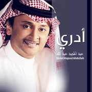 Adry - Abdul Majeed Abdullah - Abdul Majeed Abdullah
