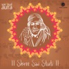 Shree Sai Stuti EP