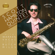 They Can't Take That Away (feat. Warren Vaché & Butch Miles) [Tk 1] - Scott Hamilton Quintet