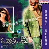 Dubai Seenu (Original Motion Picture Soundtrack) - EP