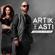Никому не отдам - Artik & Asti