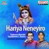Hariya Neneyiro