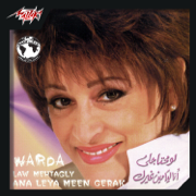 Law Mehtagly Ana Leya Men Gherak - Warda - Warda
