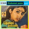 Pudumai Penn (Original Motion Picture Soundtrack) - EP