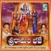 Sri Rama Bhaje