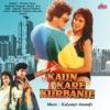 Kaun Kare Kurbanie Original Motion Picture Soundtrack