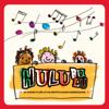 Hulubulu - Various Artists