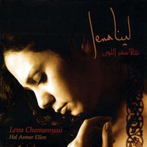 Lena Chamamyan - Hal Asmar Ellon - EP