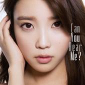 Beautiful Dancer - IU