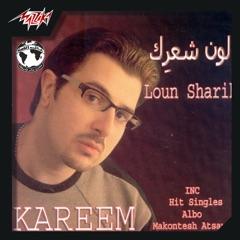 Loun Sharik