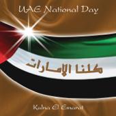 Kulna El Emarat (UAE National Day)