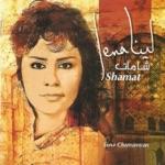 Lena Chamamyan - Cha'am