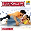 Ondagona Baa (Original Motion Picture Soundtrack)